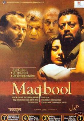 maqbool_dvd_cover.jpg